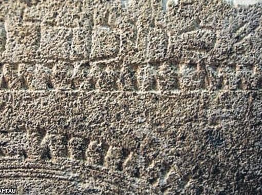 Фрагмент оссуария - каменного погребального ящика, в котором хранились останки Каиафы и членов его семьи.