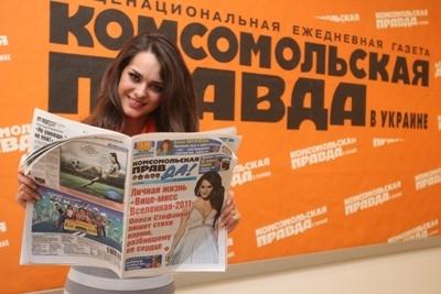 http://i2.kp.ua/a/510x0/12676741.jpg