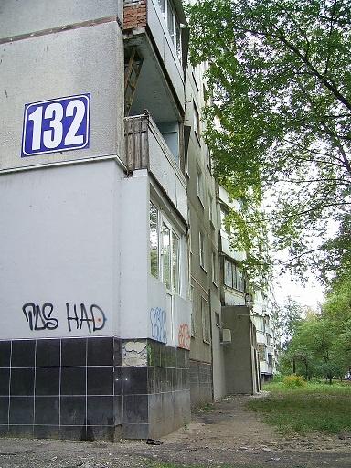 Самые знаменитые здания Харькова фото 7