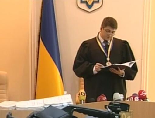 Киреев зачитывает приговор по