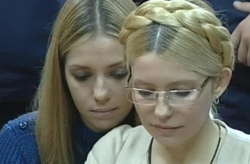 Дочь Тимошенко, Евгения Карр сидит рядом с экс-премьером