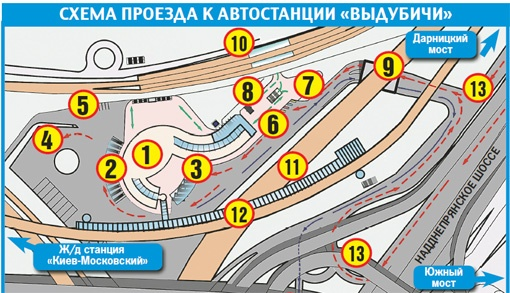 """транспортный узел Дарницкого моста появится в столице к маю 2012 года.  Обновленная автостанция  """"Выдубичи """" и."""