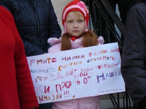 Сотни симферопольцев вышли на митинг - незаконно уволенный директор школы в больнице с инсультом фото 3
