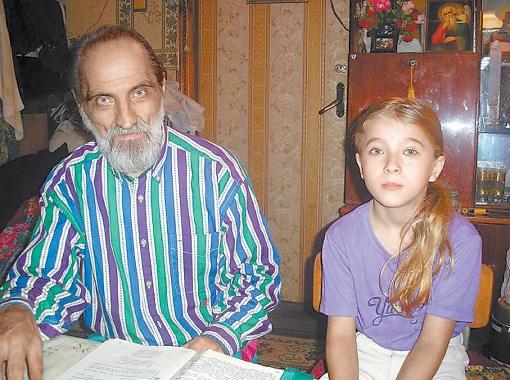 Старших детей Владимира Радзюка зовут обычно, а вот для младшего сына - своего любимчика - священник не только выбрал великое имя, но и придумал великую судьбу.