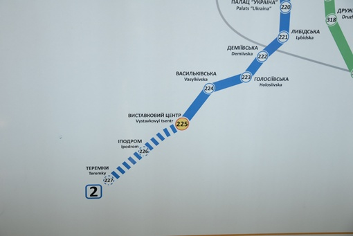 Впервые на схеме метро,