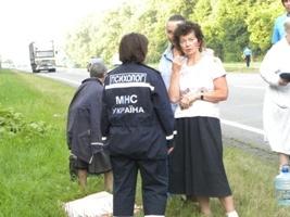 С пострадавшими работают психологи. Фото МЧС