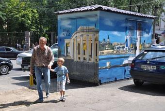 Трансформаторные подстанции раскрашивают граффити. Фото с сайта forum.od.ua и Екатерины Бакуровой.