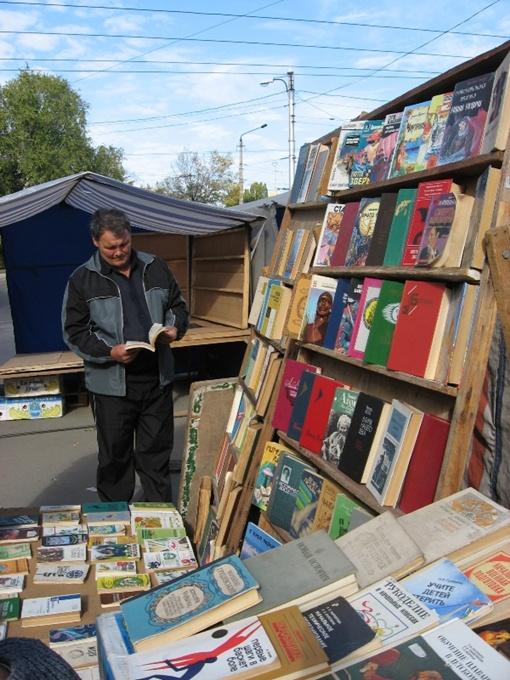 В Симферополе благоустроят территорию книжного рынка