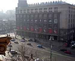 В Киеве 38-летний частный предприниматель хотел получить кредит, убеждая...