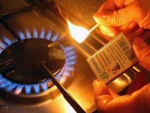 В Киеве жители отравились бытовым газом