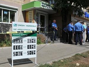 В Донецк вернулась банда Хромого?
