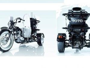 Заправить мотоцикл можно не слезая с сиденья. Фото: jcmoto.ru