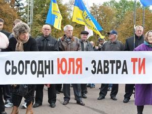 Сторонники экс-премьера на митингах требуют немедленно освободить Юлию Владимировну из СИЗО. Фото УНИАН.