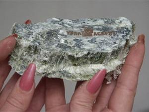 Хрізотіл