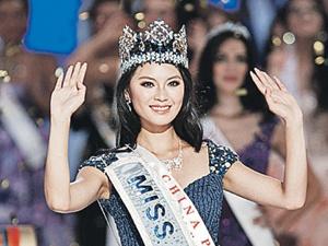 ТТХ «Мисс Мира-2012»: 87-60-89, рост - 177 см, вес - 50 килограмм.