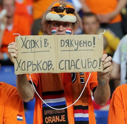Голландские болельщики:
